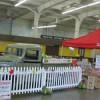 SJ County Fair Display 2013